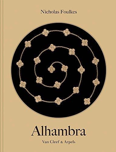 Van Cleef & Arpels: Alhambra